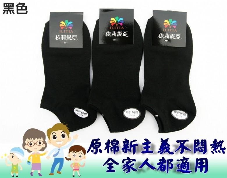 台豐實業社